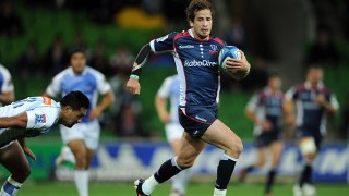 Rugby Star Danny Cipriani in Drunk Driving Arrest - What if you are caught drink driving?